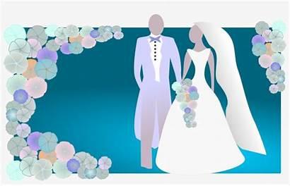 Shower Clip Groom Bridal Bride Clipart Pngkit