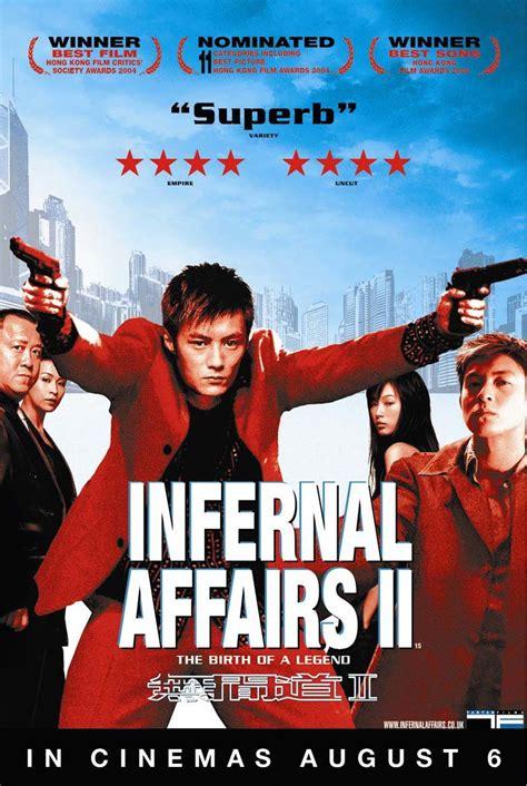 Το καρτέλ Infernal Affairs 2 2003 Υπόθεση πληροφορίες
