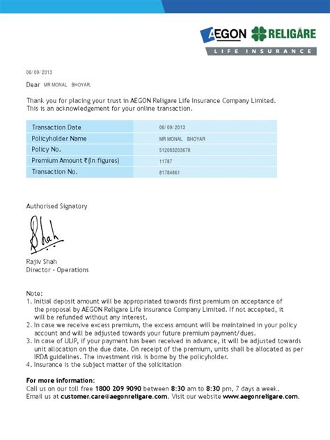 Pay online utility bills & insurance premium with great east at hdfc bank. AEGON RELIGARE Premium Payment Receipt 2013
