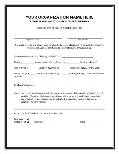 employee vacationleave request  pto forms office