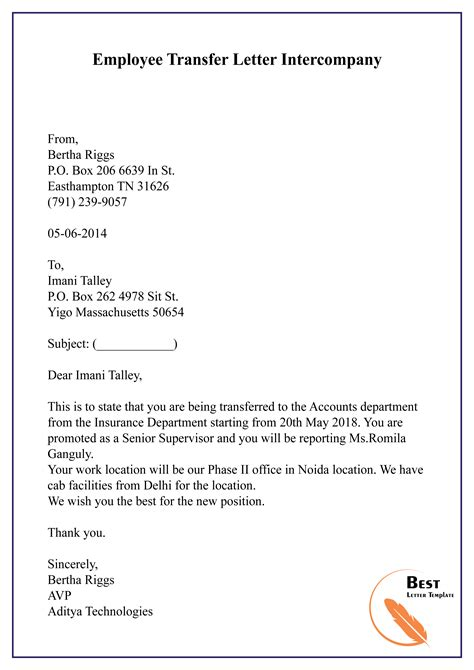 employee transfer letter intercompany   letter
