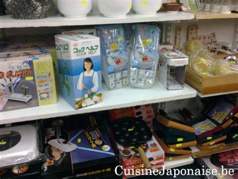 ustensile de cuisine japonais décorer fr ustensiles de cuisine japonais
