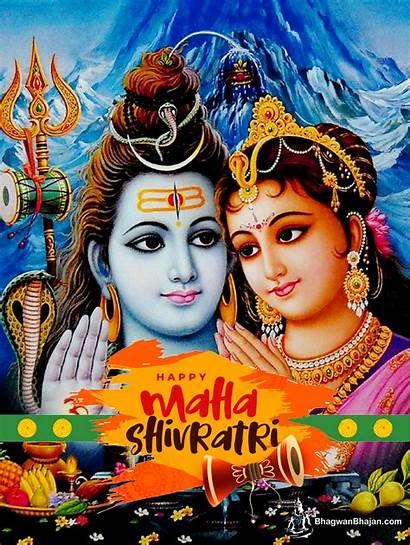 Shiv Bhagwan Shivratri Wallpapers Mahashivratri Bhagwanbhajan Wishes
