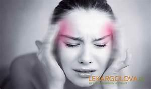 Препараты при боли простаты