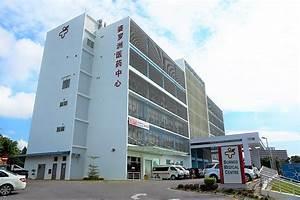 About Us  U2013 Borneo Medical Centre