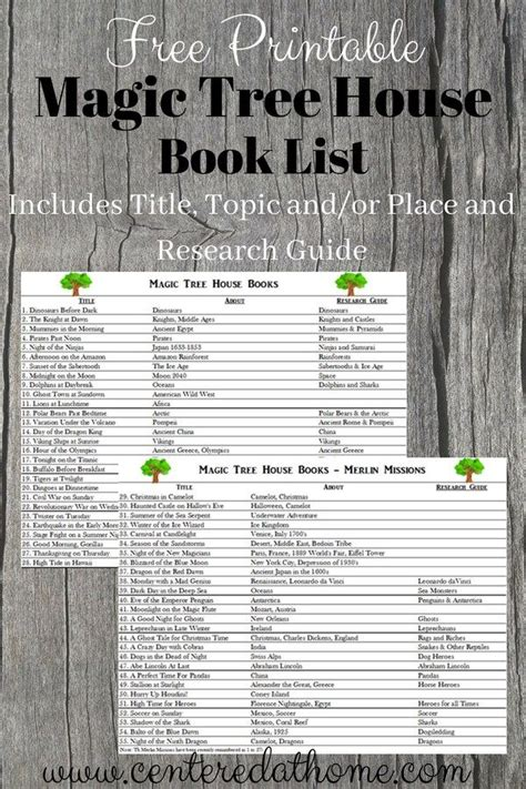 magic tree house book list  printable magic