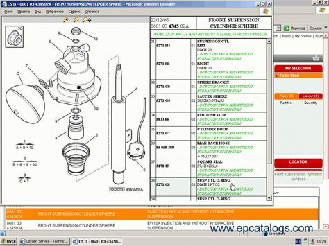 Citroen Berlingo Fuse Box Diagram Berlingo Dealer In Calai by Citroen Service Box 2014 Parts And Service Manual