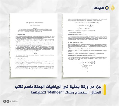 مجموعة من الأحكام العامة لكلاً من الطرفين. نموذج ورقة علمية جاهزة