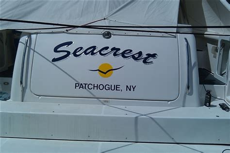 Boat Name Graphics Do It Yourself by 83 Boat Name Graphics House Boat Graphics Name For