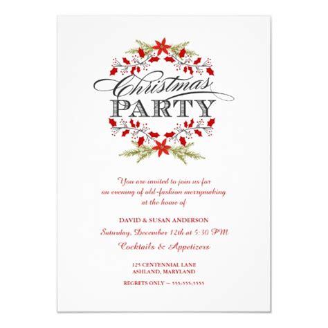 Elegant Holly Wreath Christmas Party Invitations Zazzle
