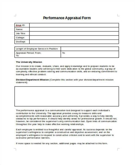 sample employee performance appraisal forms
