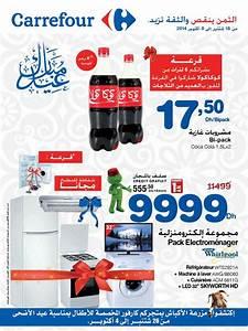 Tv Soldes Carrefour : catalogue carrefour maroc aid al adha du 26 septembre 04 octobre 2014 promotion au maroc ~ Teatrodelosmanantiales.com Idées de Décoration