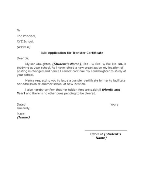 sample application letter school transfer certificate