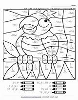 Worksheet Coloring Multiplication Kindergarten sketch template