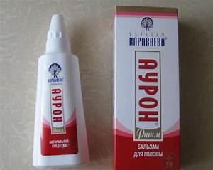 Посоветуйте крем от морщин для жирной кожи