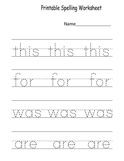 kindergarten worksheets    learning printable