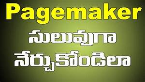 Design News Paper Ad Pagemaker Tutorials In Telugu