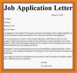 online essay check for plagiarism antje orgassa dissertation how      Write A Great Cover Letter Resume Badak