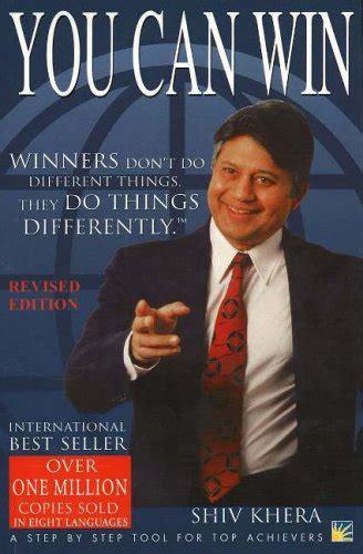You Can Win  Shiv Khera Pdf Free Download  Download Chetan Bhagat Novels Pdf Ebooks