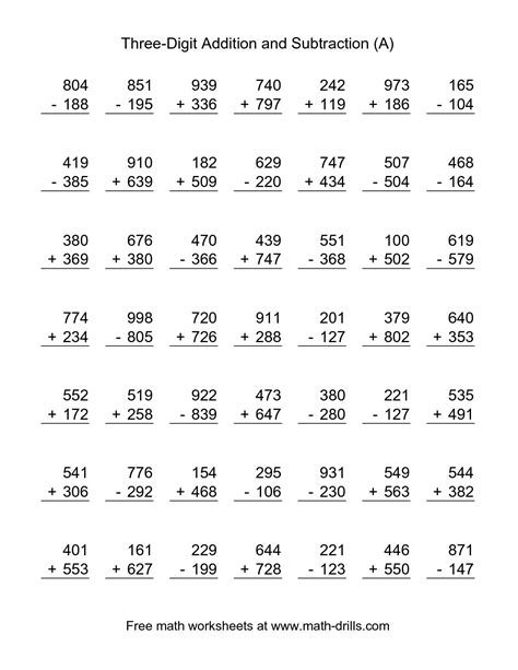 17 Best Images Of Three Digit Addition Worksheets  Threedigit Addition And Subtraction