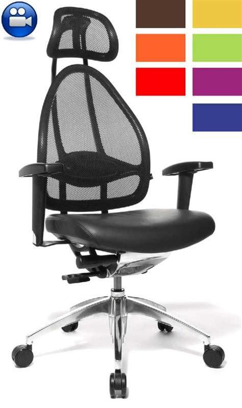 chaise de bureau ergonomique dos chaise de bureau ergonomique dos table de lit
