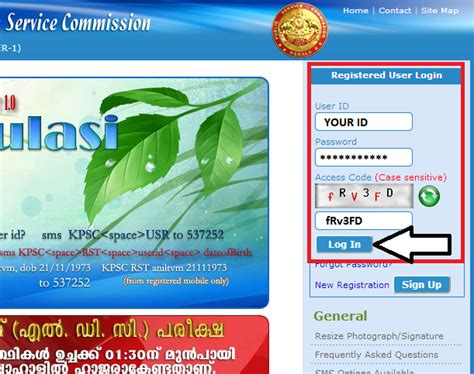 How To Apply Kerala Psc Online (step By Step)