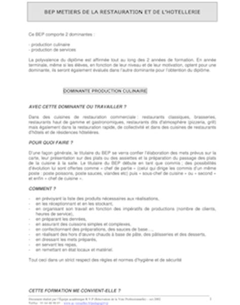 cuisine collective recrutement modele cv restauration collective cv anonyme
