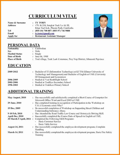 Draft Curriculum Vitae by 6 Cv Resume Writing Theorynpractice