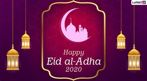 Bakra Eid Mubarak 2020 Greetings and Eid al-Adha HD Images ...