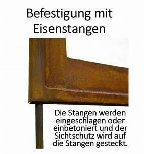 Sichtschutz 100 Cm Hoch : metall sichtschutz rostig mit blattwerk motiv 200 cm x 100 cm ~ Bigdaddyawards.com Haus und Dekorationen