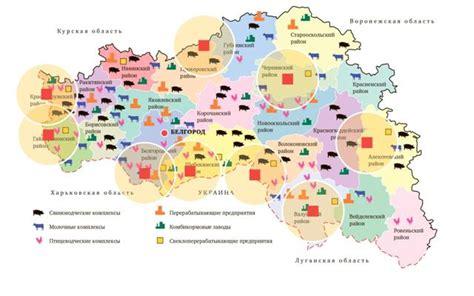 Альтернативные источники энергии в г. Липецке и Липецкой области. география прочее