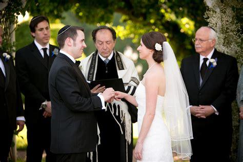 Jewish Wedding : Maryland Wedding Ceremony