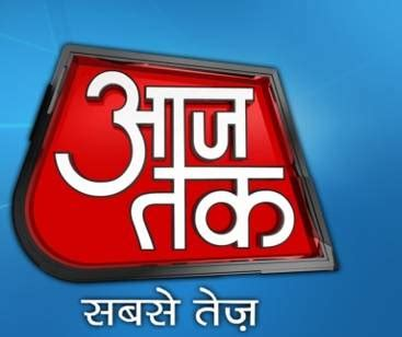aaj tak mobile aaj tak is not only india s no 1 news channel but also no