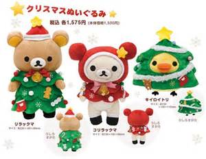 Cute Kawaii Rilakkuma Christmas