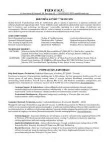 help desk resume sle exle
