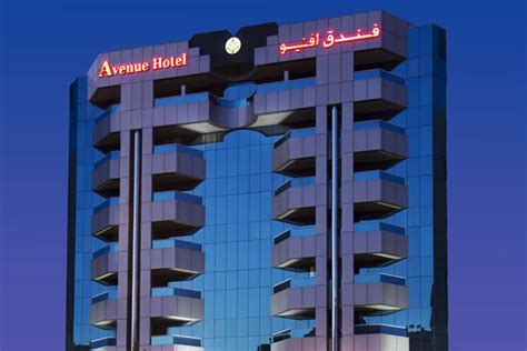 metro cuisine avenue hotel dubai official website