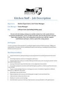 mcdonalds cook description pantry kitchen