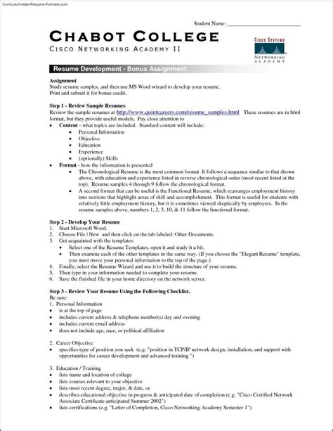 resume templates  college students  samples