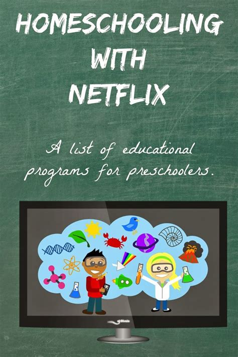 1000 ideas about educational programs on 757 | be0c6bfb341dc70984728bb046a89ed3