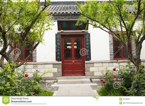 collectible buildings jj 23 24 asian china antique buildings courtyards do stock photo image 40788901