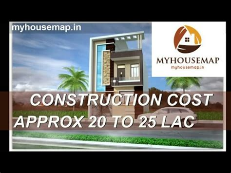 Indian House Design Front Elevation 25*50 1000 sq ft