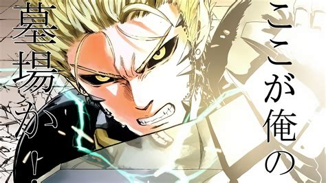 Genos One Punch Man 10 Wallpapers