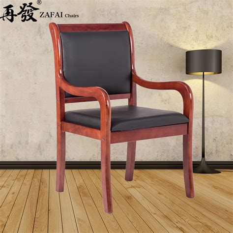 recurrent meeting room chairs with armrests office chair