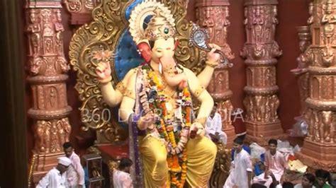 lalbaugcha raja darshan ganpati bappa morya devotees