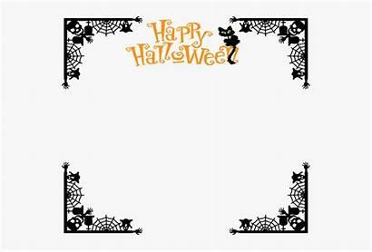 Halloween Border Vertical Happy Clipart Transparent Clipartkey