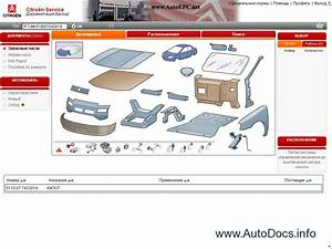 Citroen Spare Parts Catalog  Repair Manual  Service Manual