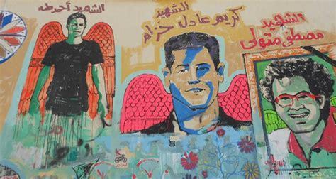Graffiti Muhammad :  Revolutionary Street Art