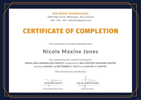 training completion certificate template  adobe