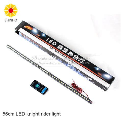 20modes ip68 waterproof 56cm 48led bar light 5050 car led