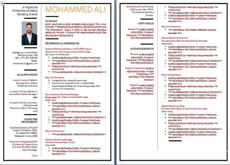 gulf resume format sample